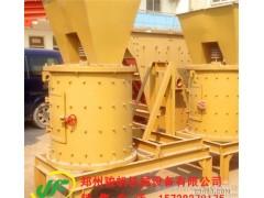 立式复合式粉碎机 高耐磨复合式破碎机 矿山机械复合破