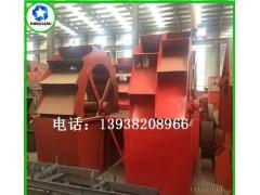 热销轮斗式洗石机 轮斗式洗砂机 螺旋洗石机 矿山机械设备
