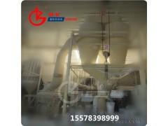 桂林雷蒙机 磨粉机厂家 桂矿4R3220C摆式磨粉机    专业矿山机械制造商43年品质保障