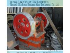 颚式破碎机PE-60*100     厂家直销破碎机     矿山机械生产 优质金属粉碎设备