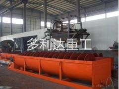 多利达螺旋洗砂机 洗砂设备 洗沙设备 矿山机械