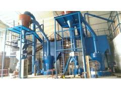 雷蒙机 桂矿 GK1620超细磨粉机 专业矿山机械制造商 43年品质保障 超细磨粉机专业43年