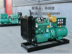发电机组 柴油发电机组厂家 东平矿山机械 欢迎选购