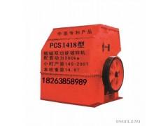 重锤式破碎机 专业破碎机厂家 东平矿山机械 价格仅供参考 欢迎选购