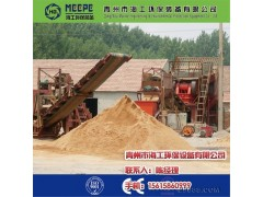 青州矿山机械制砂机,山东立轴式制砂机,请来山东海工