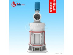 桂林矿山机械厂400-1250目专用滑石磨粉机超细磨粉机滑石粉微粉机