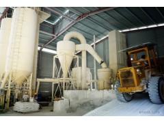 鸿程3R3220  钛白粉雷蒙磨粉机 贵州矿山机械磨粉机