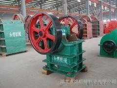 供应粗颚式破碎机 细鄂式破碎机 破石机 各种矿山机械设备PE-250*400