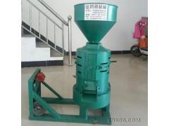 苍梧县 新型农业机械 碾米机 谷子脱皮碾米机 家庭用碾米机
