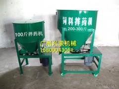 供应小型干粉混合机 鱼饲料加药拌料器 农业机械