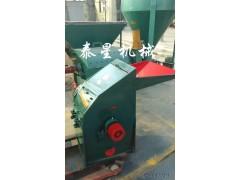 20型多功能饲料粉碎机 家用小型磨粉机 电动 农业机械