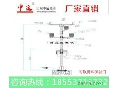 中运zy-5 在线扬尘检测系统 潍坊环境检测器   环保机械  环境在线检测系统厂家直销