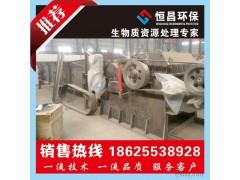 河南恒昌环保机械HCDSQ1300 机型齐全品质卓越的模板破碎机木托盘破碎机集装箱破碎机