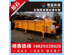 河南恒昌环保机械HCDSZ1300 模板破碎机木托盘破碎机集装箱破碎机更新换代历久弥新