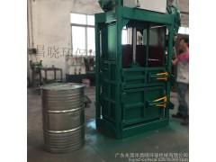 械cx100-180 自动打包机 废纸编织袋打包 塑料广东国产打包机 昌晓环保机械公司
