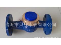 DN15环保旋翼式冷水法兰水表 环保机械水表 国标家用冷水表
