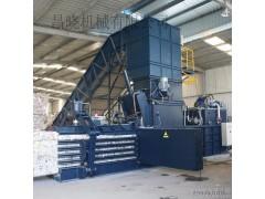 昌晓环保机械cx50-180 全自动打包机 废纸塑料打包机 纸箱打包机 东莞机械设备