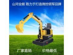 【夏季促销】山河全能SHQN—10   小挖掘机 履带式挖掘机 小型挖掘机