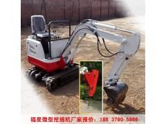 洛阳小福星挖掘机| FX08-6|0.8吨微型挖掘机|洛阳制造|正品保障|履带式挖掘机 农用液压挖掘机厂家