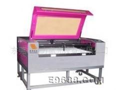广州 微型激光雕刻机.微型镭射雕刻机-厂家专注激光行业领域