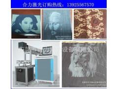 东莞厂家批发布料皮革影像激光雕刻机、CO2激光打标机