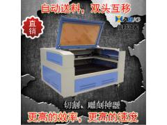 1610水晶字亚克力布料皮革木板画剪纸激光雕刻机