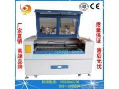 供应HTY-手工饰品布料切割 布料切割机 有机玻璃激光雕刻机 激光影雕机