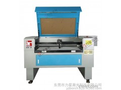 中山皮革激光切割机 厂家布料激光切割机 激光雕刻机