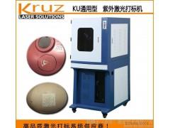 北京紫外激光打标机 水果表面图案文字打标DIY雕刻 无耗材自动化