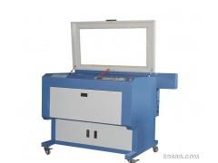 激光雕刻机 激光切割机 北京开天激光雕刻机R80 60W