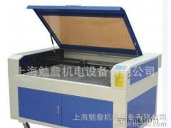 激光雕刻机,上海勉詹木皮激光雕刻机,太仓数控激光打标机