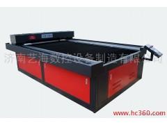 供应艺海YH-1325艺海数控高性价比激光雕刻机