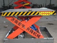 供应升降机  升降平台  升降货梯
