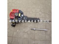 宏德 标准JH125 汽油振动冲击夯 大马力汽油冲击锤 新型汽油镐