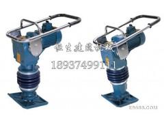 河南恒生机械HCR80/90冲击夯 电动冲击夯 小型夯实机 混凝土 液压 振动冲击夯 配件