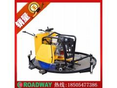 路面井盖切割机 窨井盖养护机械 手推式遥控式 专业大厂质量保
