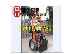 厂家现货井周切缝机 沥青路面切圆机器 井盖路面养护机械