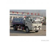 广州路面养护机械厂家 清洗路面 洒水车 广州洒水车厂家