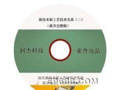 抛煤机技术荟萃+高产高效刨煤机综合机械化采煤(配光盘)