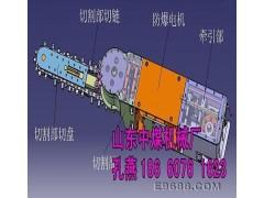 截煤机,小型采煤机,链式截煤机,割煤机价格,小型采煤机,割煤机型号,割煤机现货