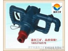 钻探机朝鲜价供应盈创ZQST-40/3.0风煤钻