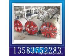 盾构机 盾构隧道掘进机 潜盾机 全新盾构机生产厂家 盾构机价格