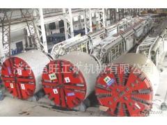 双护臂盾构隧道掘进机 盾构机 光伏桩履带式螺旋打桩机 螺杆桩