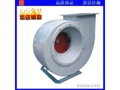 【厂家定制】各种规格防腐型玻璃钢F4-72型离心式通风机/工业风机