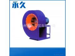 厂家生产 优质4-79型离心式通风机