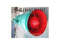 FBDNO6.0/2*18.5KW对旋通风机如何防爆