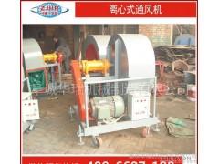 华瑞机械专业生产  4-72-6C 11kw皮带轮传动移动式离心式通风机