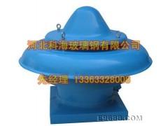 科海特价 低噪音轴流风机 管道风机岗位风机 移动式轴流式通风机