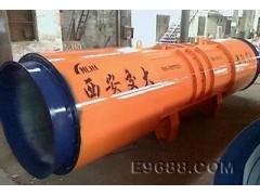 隧道专用对旋通风机22kw重量---西安交大风机