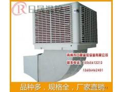 青州轴流式通风机,青州通风设备风机,请来日晟温控